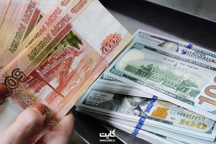 از-ایران-دلار-همراه-داشته-باشیم-یا-روبل-روسیه؟