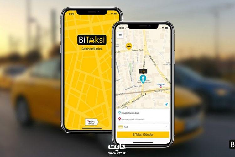 استفاده-از-بی-تاکسی-BiTaksi