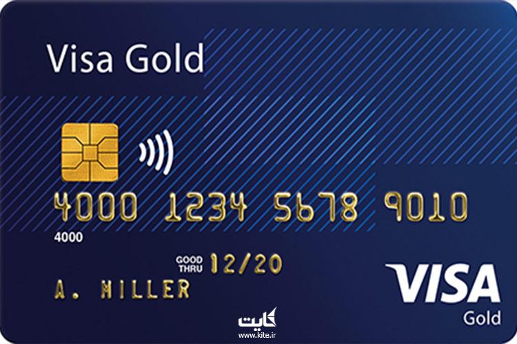 استفاده-از-کارت-اعتباری-در-تایلند