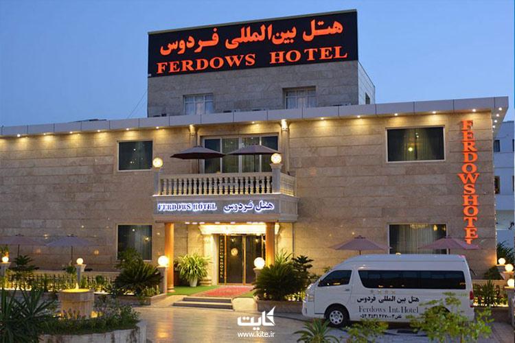 اقامت-در-هتلها-در-تور-زمینی-چابهار