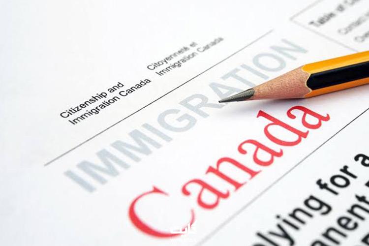 اقامت-کانادا