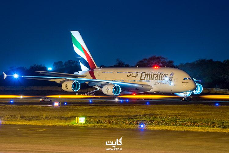 امارات-ایرلاین