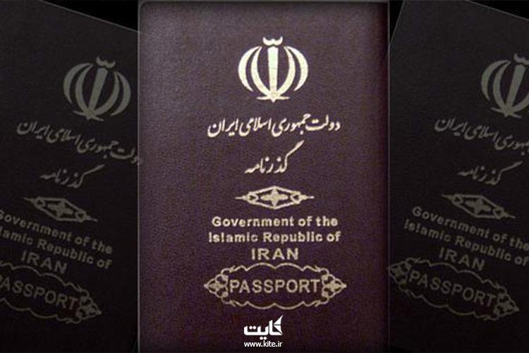 انواع-پاسپورت