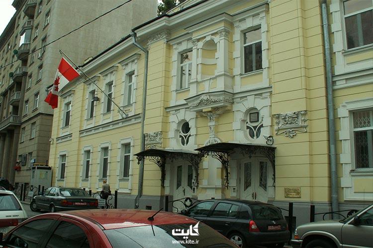 انگشت-نگاری-در-سفارت-کانادا-در-آنکارا-(ترکیه)