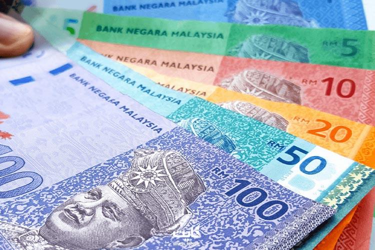 با-اسکناسهای-رینگیت-مالزی-بیشتر-آشنا-شوید