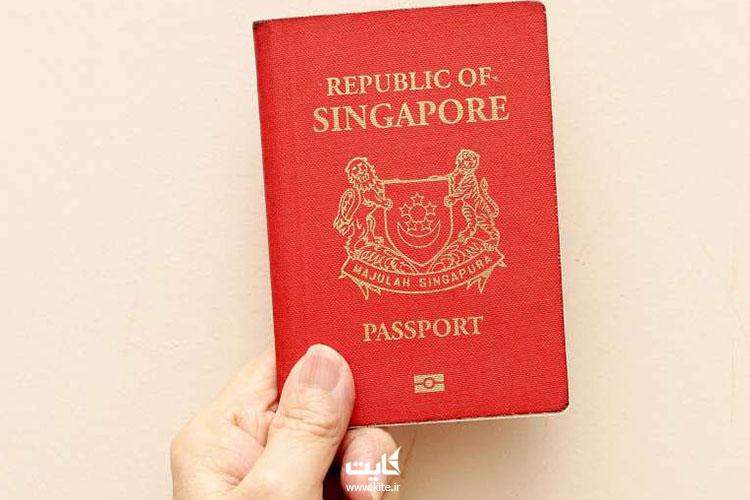 با-روشهای-مختلف-درخواست-صدور-ویزای-سنگاپور-آشنا-شوید