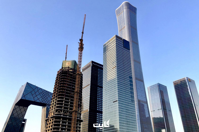 برج-CITIC-پکن