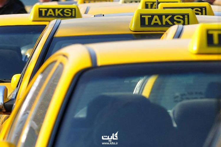 بررسی-تاکسی