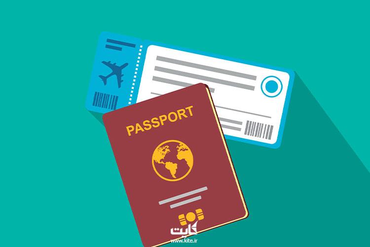 بلیط-سیستمی-و-پاسپورت
