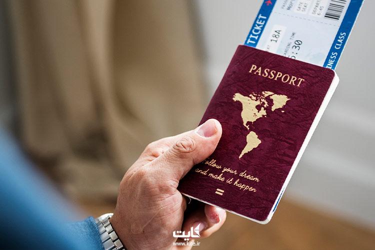 بلیط-سیستمی-و-گذرنامه