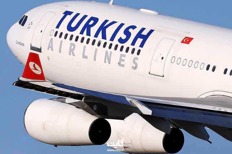 بلیط-هواپیما-آنتالیا-ترکیش-ایرلاینز
