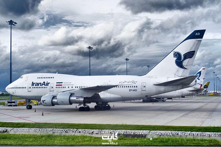 بلیط-هواپیما-قشم-ایران-ایر