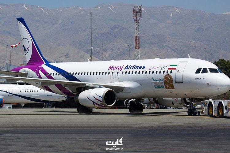 بلیط-هواپیما-قشم-معراج-ایر