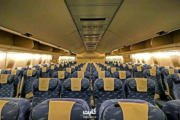 بیزینس-کلاس-پرواز-خارجی-از-کلاسهای-پروازی-هواپیمایی-ماهان