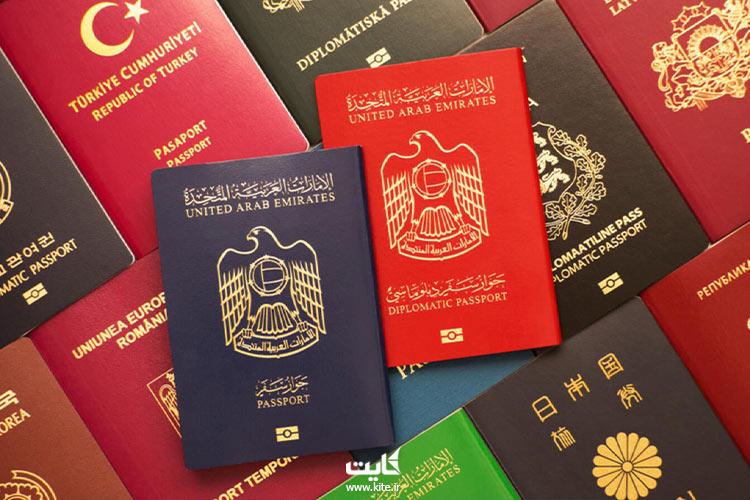 جالبترین-پاسپورتهای-کشورهای-جهان
