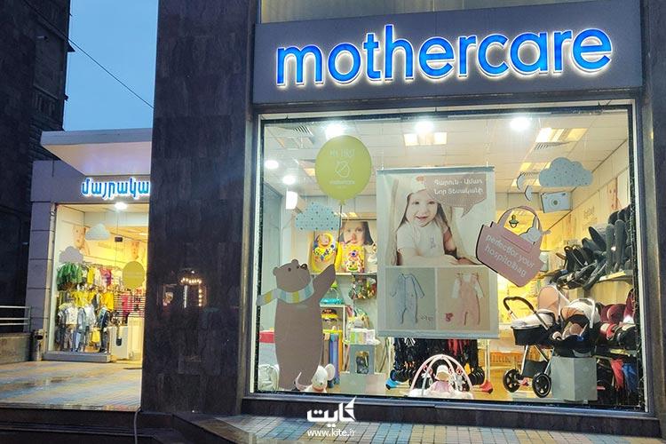 خرید-لباس-کودک