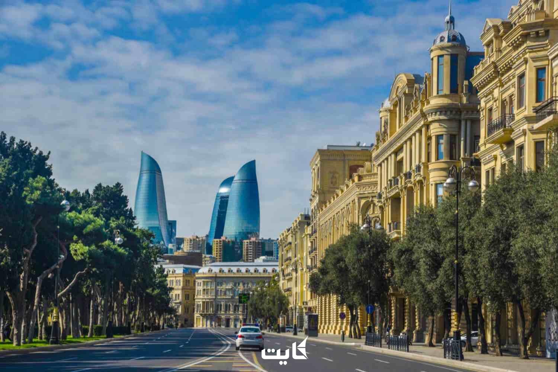 گرفتن ویزای آذربایجان