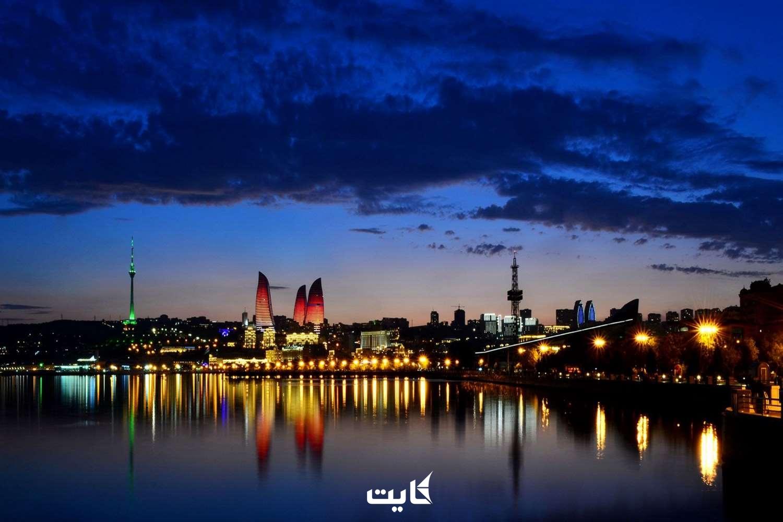 نکات ضروری سفر به آذربایجان
