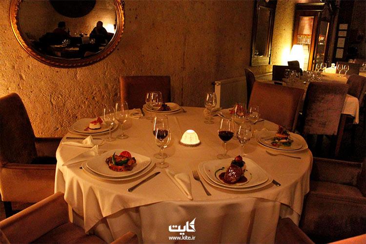 رستوران-الای