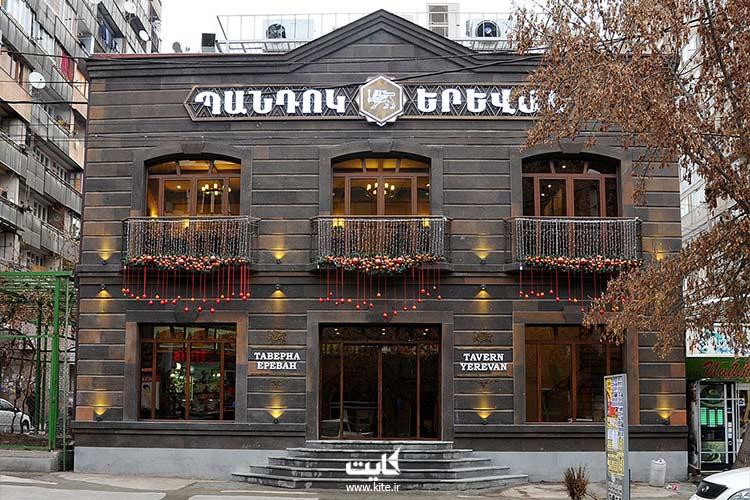 رستوران-پاندوک-ایروان