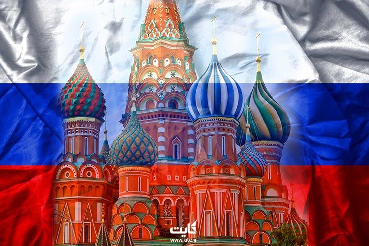 چرا به تور روسیه برویم