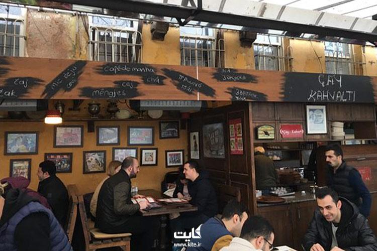 ساده-قهوه-از-بهترین-مکانهای-استانبول-برای-خوردن-چای