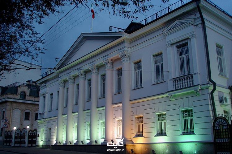 سفارت-ایران-در-روسیه