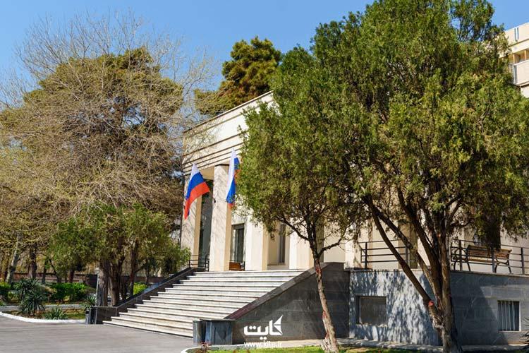 سفارت-روسیه-در-ایران