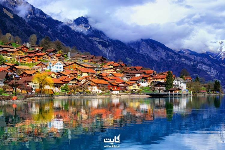 سوییس-از-بهترین-کشورها-در-تور-اروپا