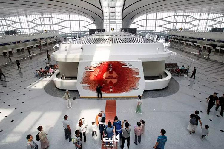 محوطه داخلی فرودگاه ستاره دریایی پکن