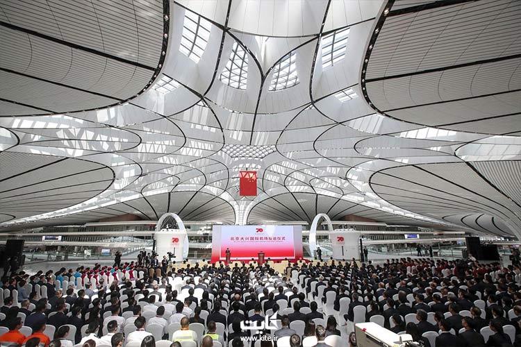 جشن افتتاحیه فرودگاه ستاره دریایی پکن