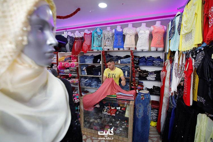 فروشگاهی-محلی-در-ترکیه