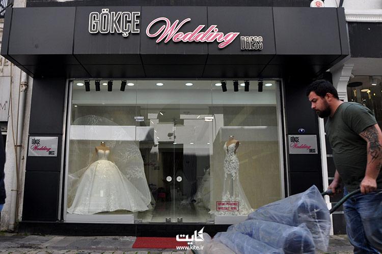 فروشگاه-لباس-عروس