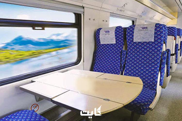 قطار-پردیس