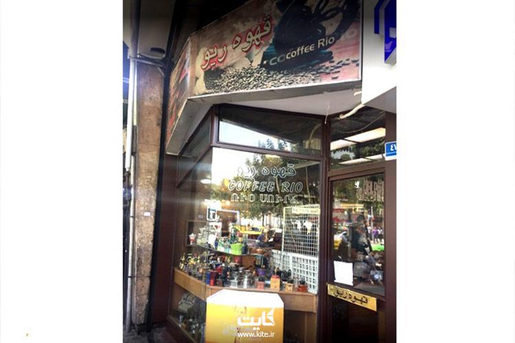 قهوه-فروشی-ریو