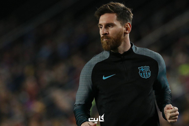 لیونل مسی (Lionel Messi)