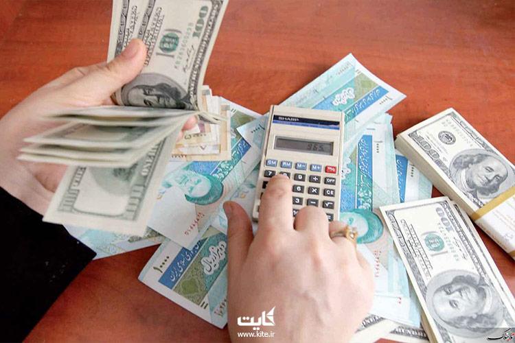 مدارک-مورد-نیاز-برای-دریافت-ارز-مسافرتی-چیست؟