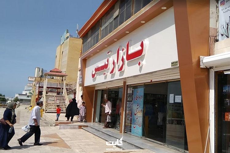 مراکز-خرید-در-تور-زمینی-چابهار