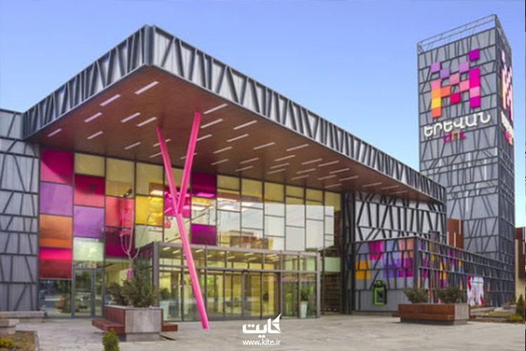 مرکز-خرید-ایروان