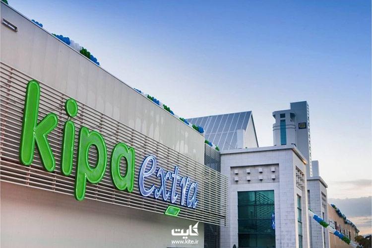 مرکز-خرید-کیپا