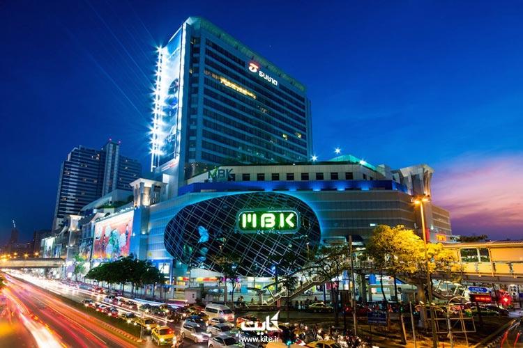 مرکز-خرید-MBK-برای-خرید-در-بانکوک