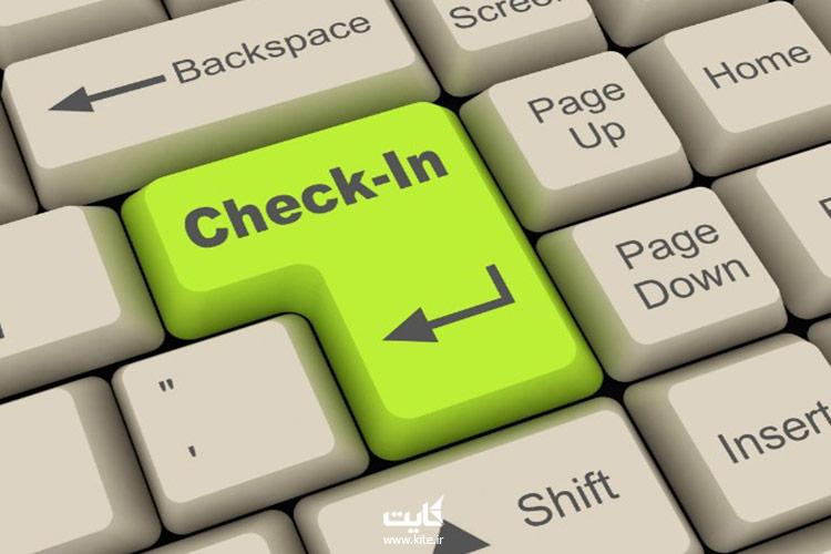 مزایای-چک-این-آنلاین-چیست؟
