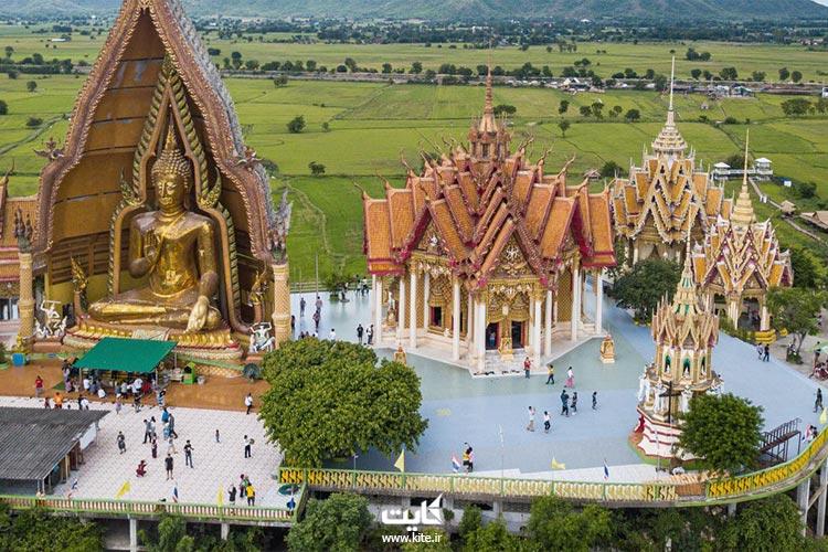 مسافرت-به-تایلند