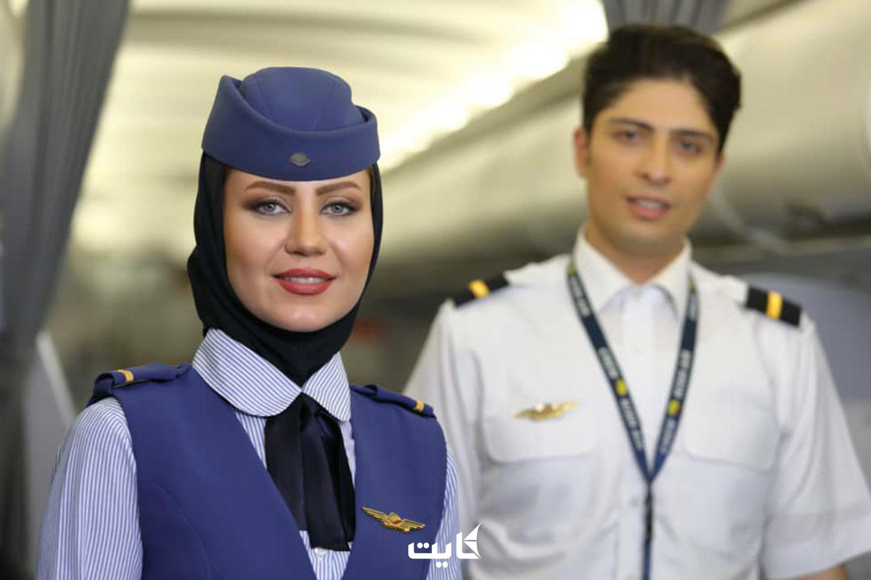 مهمانداری-هواپیما،-سخت-یا-ساده؟