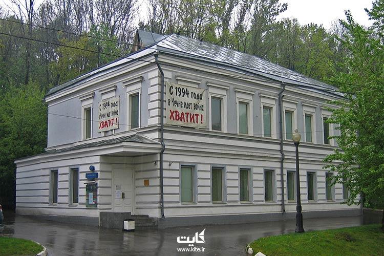 موزه-ساخارف-در-نیژنی-نووگورود-روسیه