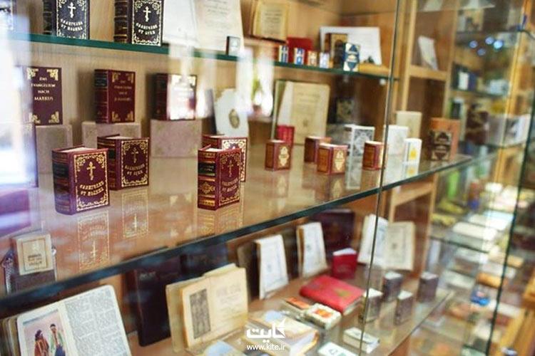 موزه-کتابهای-مینیاتوری-باکو