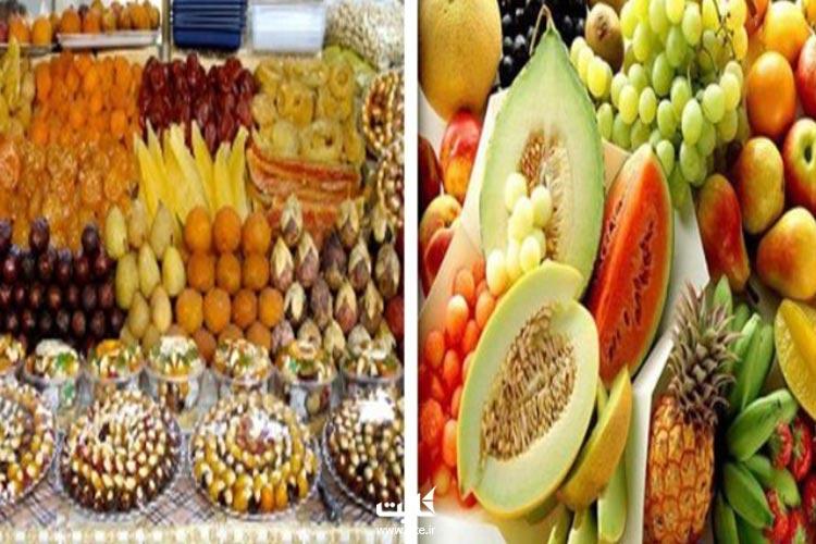 میوههای-خشک-کادویی-،-سوغاتی-ارمنستان