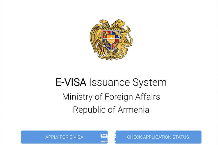 نمایی-از-ویزای-الکترونیکی-ارمنستان