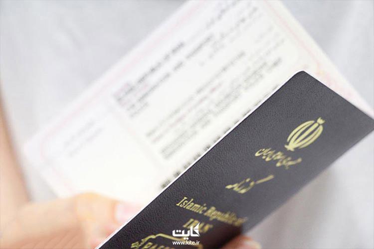 نمایی-از-پاسپورت
