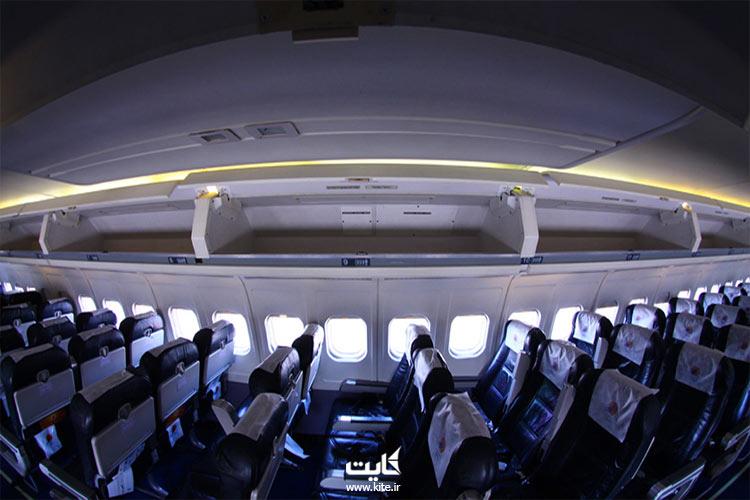 نمای-داخل-کابین-هواپیمای-هواپیمایی-تابان